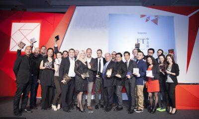 ame 2013 awards